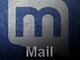 iconos_herramientas_mailcom