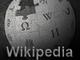 iconos_informacion_wikipedia