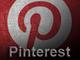 iconos_uploads_pinterest